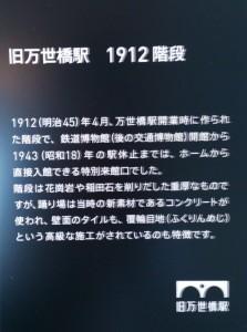 140-2